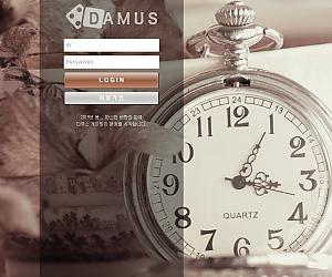 【먹튀단속】 다무스 damus 먹튀확정